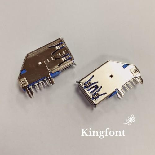 USBRI-20901U010-G - Presa USB