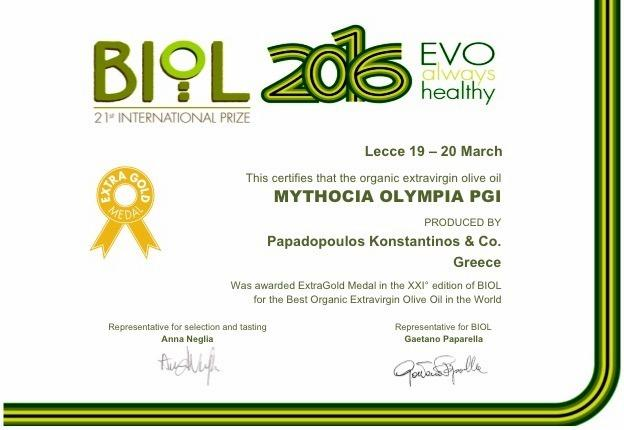 Olive oil Extra Virgin - Awarded in NYIOOC & BIOL 2016