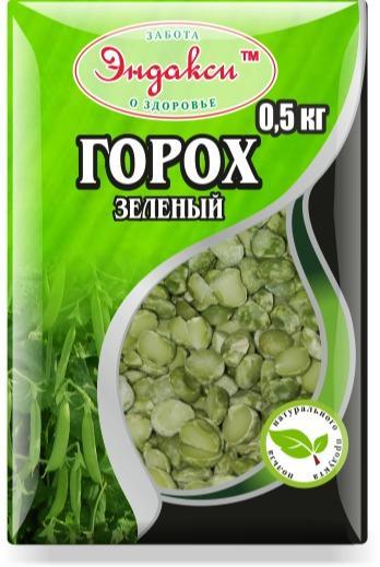 Green peas - Green peas