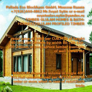 PREFAB WOOD HOMES FROM RUSSIA (LUMBER KITS) - WOOD HOUSE STRUCS (PREFAB SETS OF TIMBER/LOG BUILD UNITS) from RUSSIA (export)