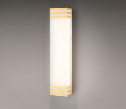 Design wall lights - Model 157 7614 A GM