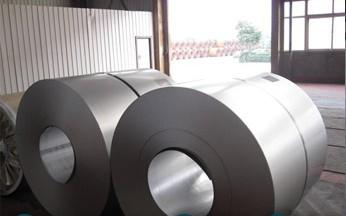 Stainless Steel Strips, Slit, & Coils