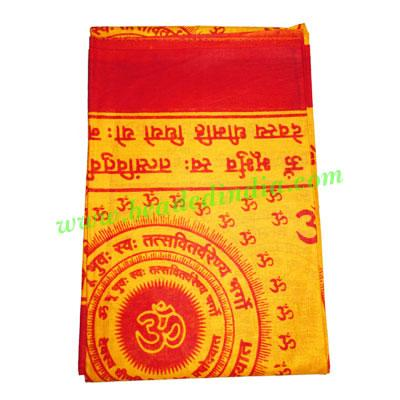 Yoga Scarves, Material : cotton, size 166x83 CM. - Yoga Scarves, Material : cotton, size 166x83 CM.
