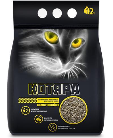 Kotyara Clumping - CLUMPING BENTONITE CAT LITTER