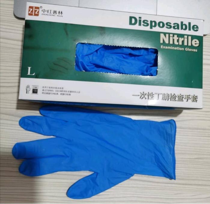 Перчатки нитриловые для медицинского осмотра без пудры - Перчатки медицинские одноразовые нитриловые без пудры