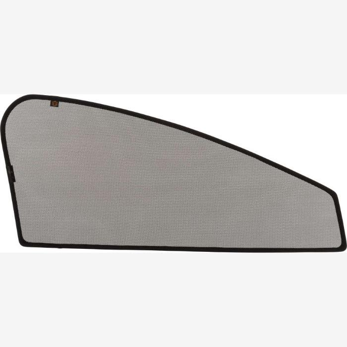 Magnetic car sunshades  - Innovative Trokot magnetic car sunshades are tailor made for precise car models