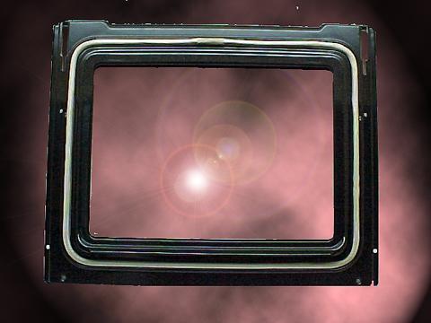 Joint de porte Pyro - null