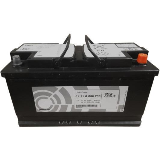 Storage battery -