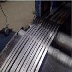 Carbon Steel Strips, Slit, & Coils