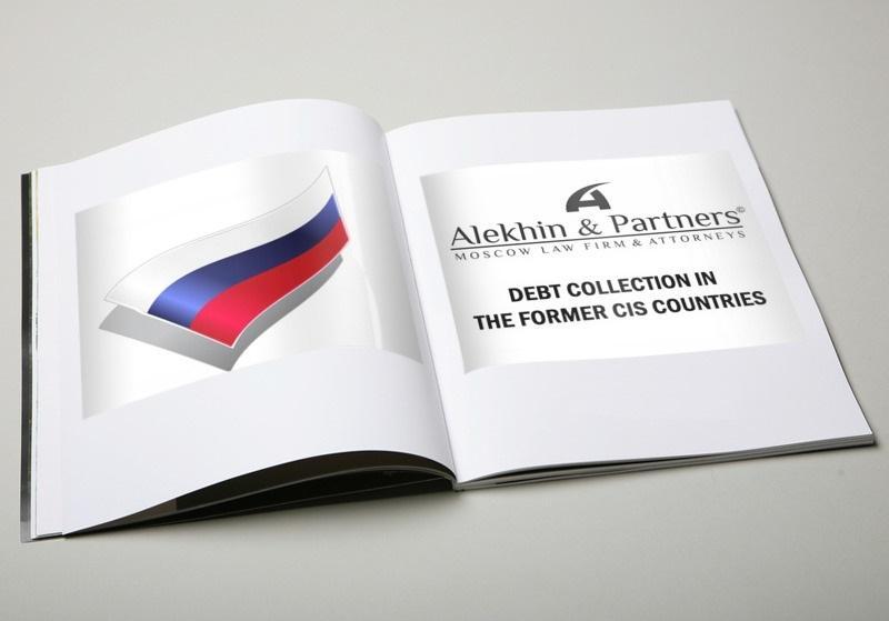 Взыскание задолженности компаний в СНГ - Услуга для Компаний (юридических лиц)