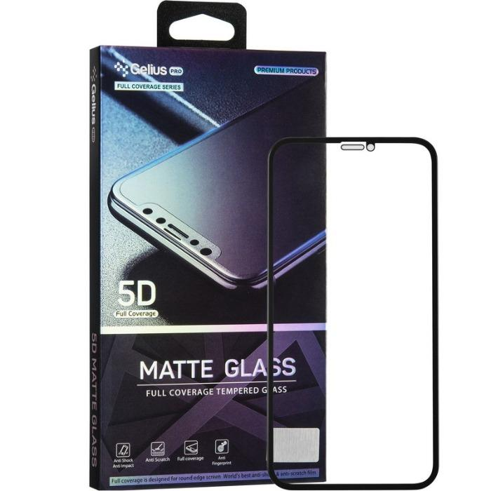 Защитное стекло Матовое Gelius Pro 5D Matte Glass for iPhone -