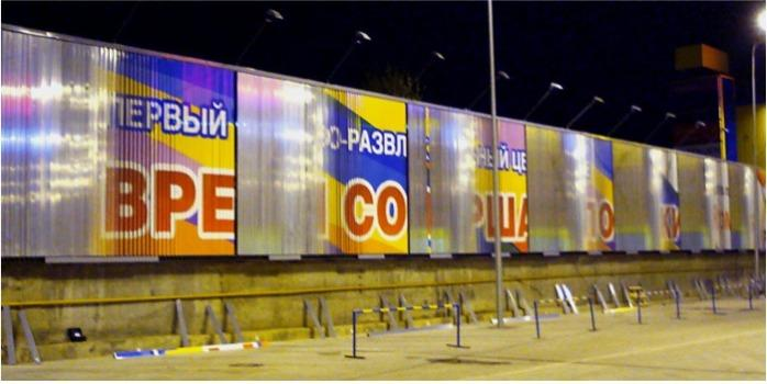 """Unidad de publicidad dinámica """"Prizmatron"""" - Сualquier tamaño de campo publicitario, diferentes tipos de prismas"""
