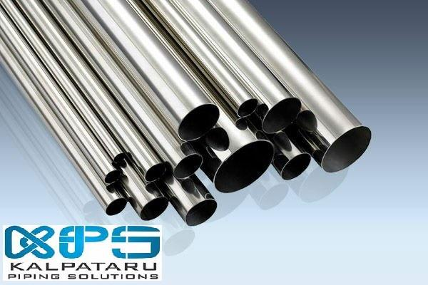 Inconel 625 Pipes and Tubes - Inconel  625 Pipes UNS N06625 WNR 2.4856 Pipes & Tubes