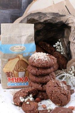 Rice flour  - Wholemeal rice flour