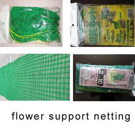 Agricultural Nets - Flower support netting