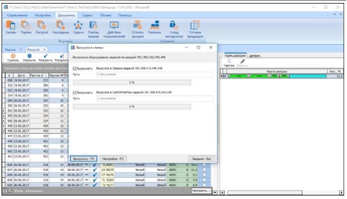 Software - Ermittlung des Auftragswertes