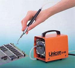 AC Pumps - AC Linear Piston Vacuum Pumps LV-125A