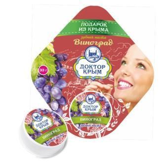 Зубная паста с экстрактом винограда -