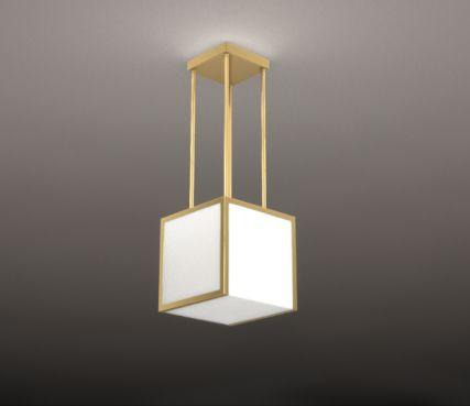 Cubic pendant light - Model 2075 S