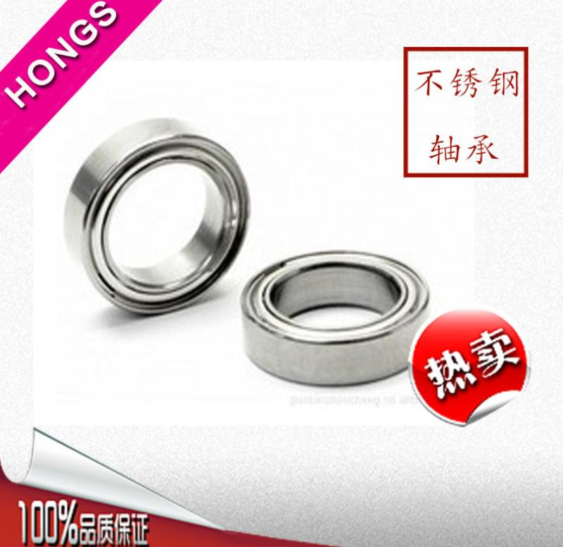 Miniature Ball Bearing - 698-2RS-8*19*6
