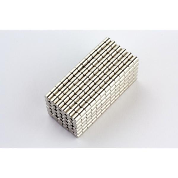 Neodymium disc magnet 3x3mm, N45, Ni-Cu-Ni, Nickel coated - Disc