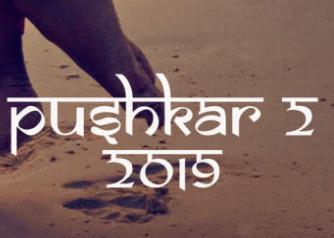 Pushkar 2 catalog -