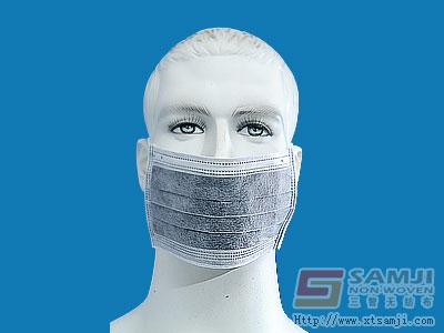 Activated carbon mask - FA-0021
