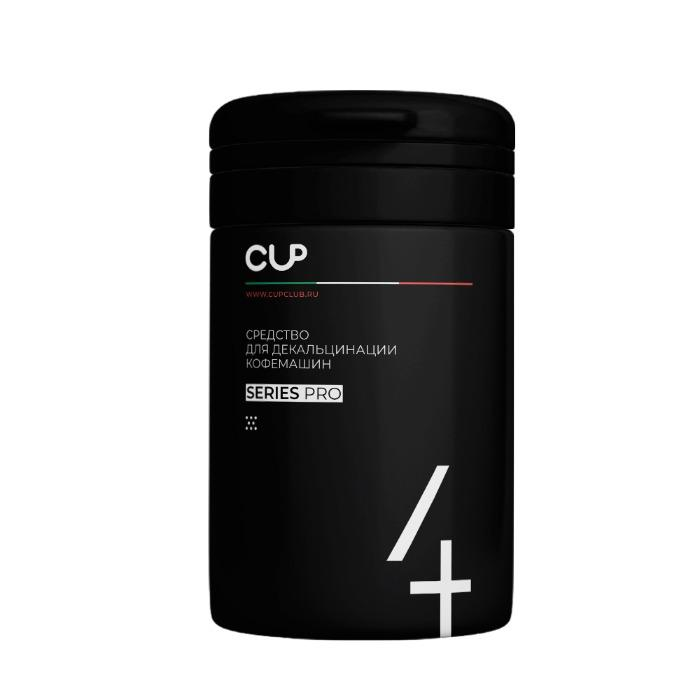 Cup 4 - Descaler for coffee machines