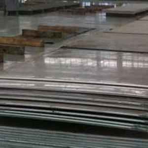 Asme SA/ 387 Gr. 5 plate - Asme SA/ 387 Gr. 5 plate stockist, supplier and stockist