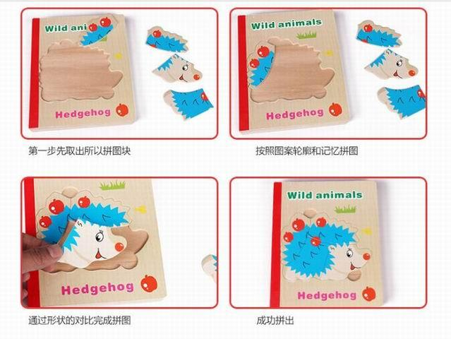 Wooden Puzzle Toys  - Educational Toy