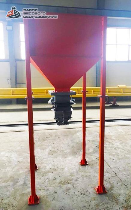 Gravitācijas svēršanas dozētājs atvērtu maisu iepildīšanai - DFSM dozators ir paredzēts atvērtu maisu iepildīšanai