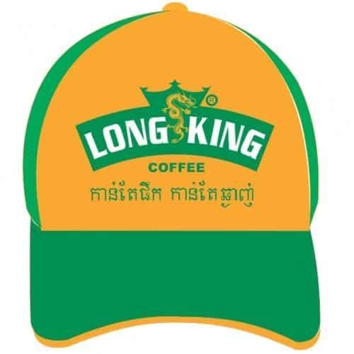 Cap N14 - Cap & Hat