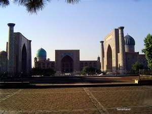 Discover Uzbekistan  - Uzbekistan