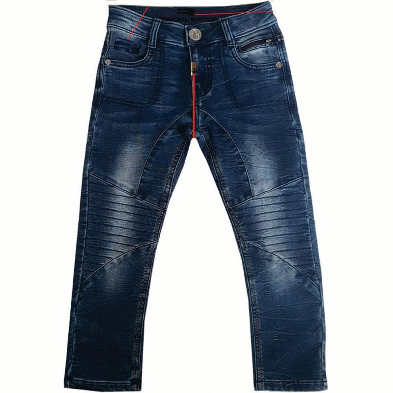 4x Pantalons RG512 du 2 au 5 ans