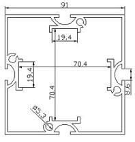 Profilés - carrés - profiles sq-91