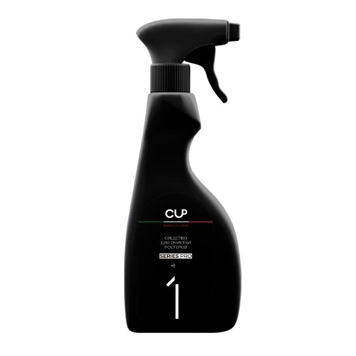 Cup 1 - Detergent for coffee machine roasters