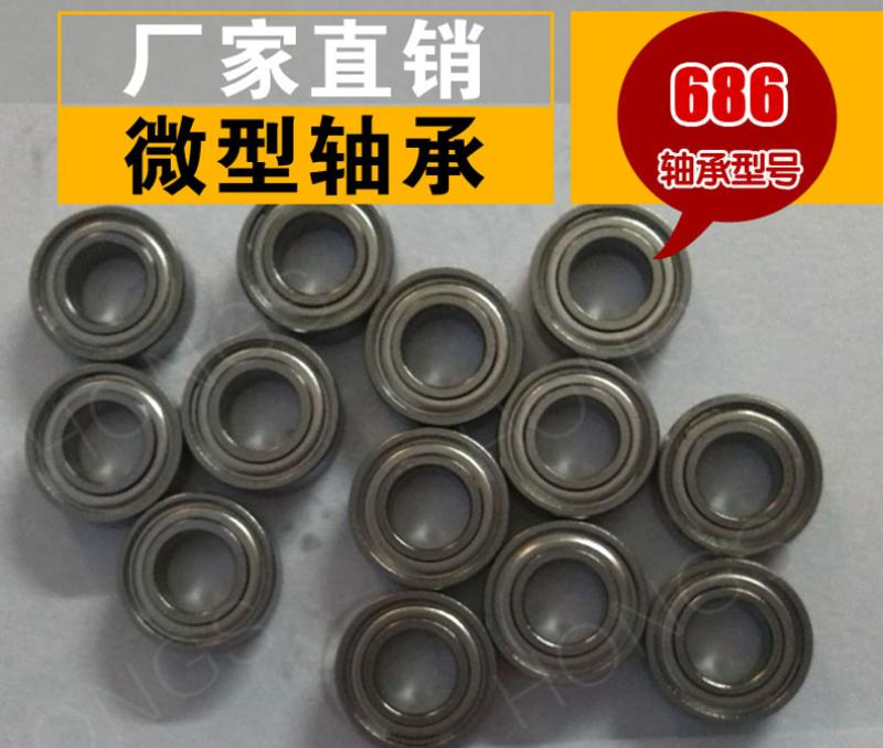 Small Appliance Bearing - 686ZZ-6*13*5