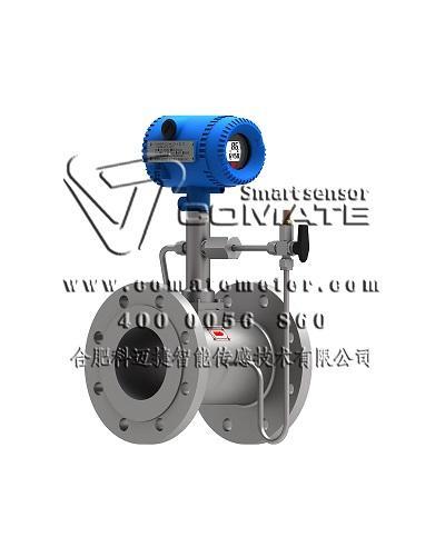VFM60MV Multivariable Vortex Flowmeters - COMATE VFM60MV Multivariable Vortex Flowmeters
