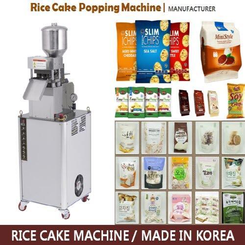 Bakery machine - Shinyoung Rice cake popping machine