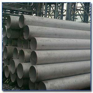 Monel 400 seamless pipes & tubes - Monel 400 seamless pipes & tubes stockist, supplier and stockist