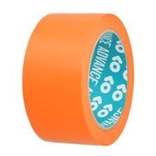 PVC-Schutzband - M560