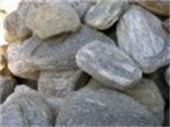 Galets - flastone 100/200 : galet plat marron brillant