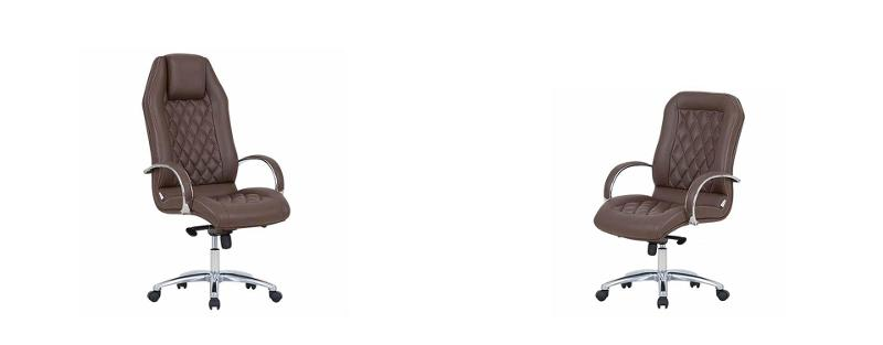 Arnella - Office Chairs