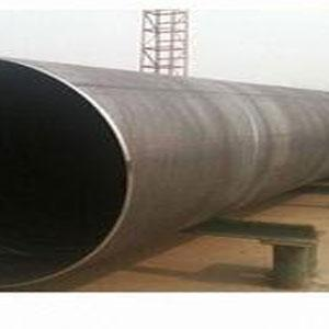 Seamless Pipes EFSW ASTM B705 UNS 8825  - Seamless Pipes EFSW ASTM B705 UNS 8825