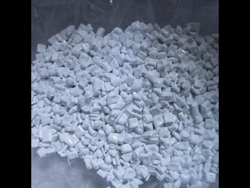 PET white pellets