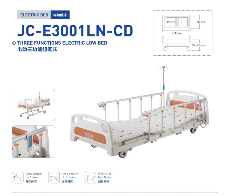 THREE FUNCTIONS ELECTRIC LOW BED - JC-E3001LN