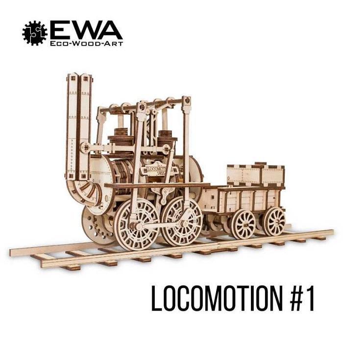 Локомотив №1 - Модель первого паровоза