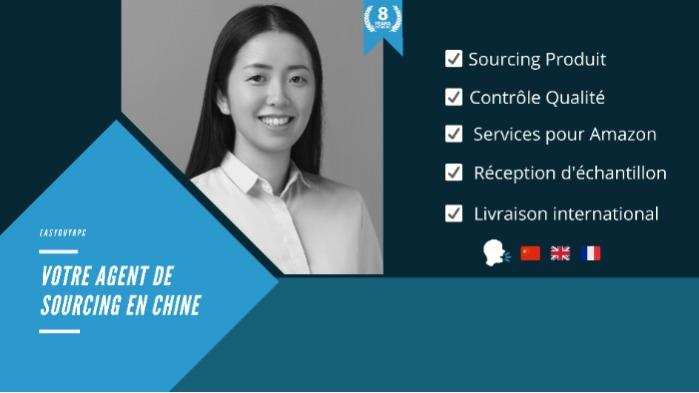 EASYBUYRPC.COM Agent d'approvisionnement -