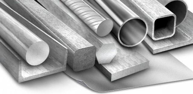 алюминий, нержавеющая сталь, цветные металлы, металлолом -