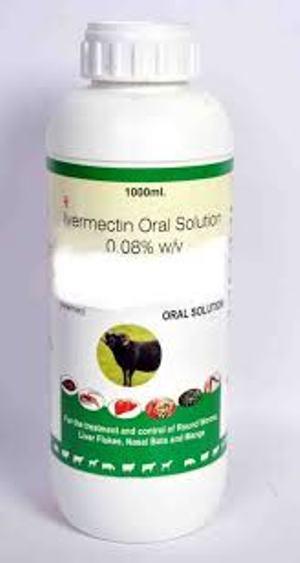 Veterinary Ivermectin Solution - Veterinary Ivermectin Solution